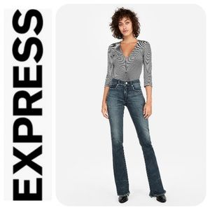 Express High-Waisted Barely Boot Jeans, 4R - NWT